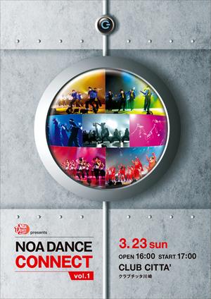 NOA DANCE CONNECT vol.1のサムネイル画像1