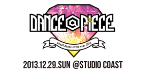 DANCE@PIECEのサムネイル画像1