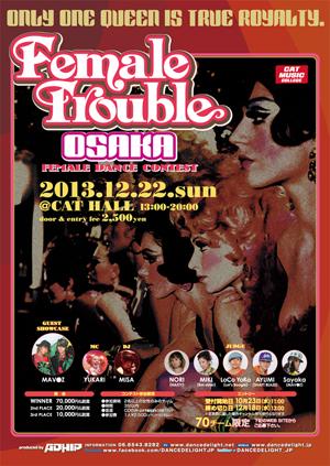 FEMALE TROUBLE OSAKAのサムネイル画像1