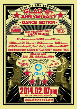 Glad 4th Anniversary -Dance edtion-のサムネイル画像1