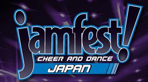 ジャムフェス・ジャパン2014 in 東京 のサムネイル画像1