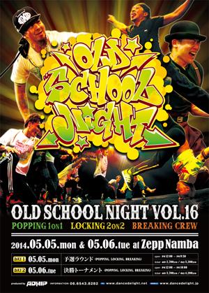 OLD SCHOOL NIGHT VOL.16のサムネイル画像1