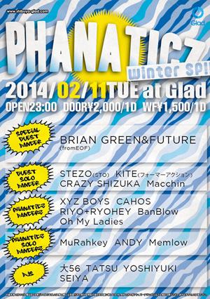 PHANATICZ WINTER SP!!のサムネイル画像1