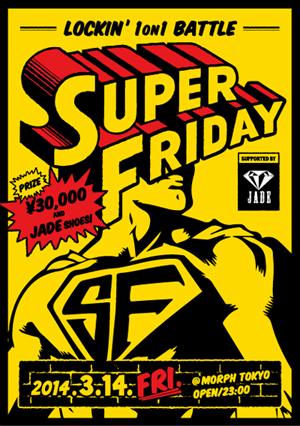 SUPER FRIDAY LOCKIN' 1on1 BATTLEのサムネイル画像1