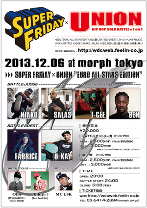 SUPER FRIDAY× UNION ~HIP HOP 1on1 BATTLE~のサムネイル画像1