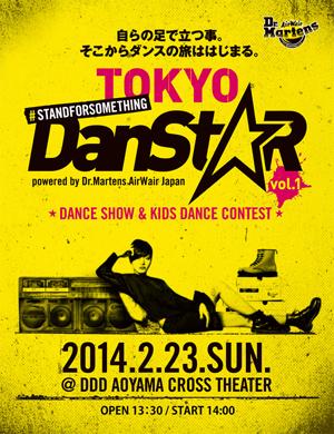 TOKYO DanSt☆R vol.1~DANCE SHOW & KIDS DANCE CONTEST~のサムネイル画像1