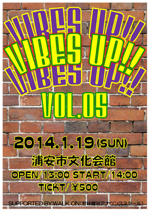 VIBES UP!! VOL.05のサムネイル画像1