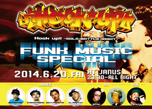 Hook up!! FUNK MUSIC SPECIALのサムネイル画像1