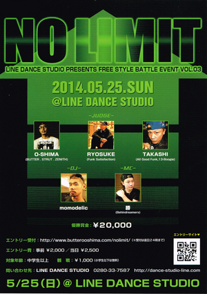 NO LIMIT -FREE STYLE BATTLE EVENT vol.03-のサムネイル画像1