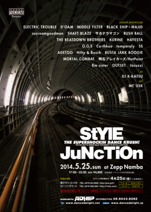 StYlE JuNcTiOnのサムネイル画像1