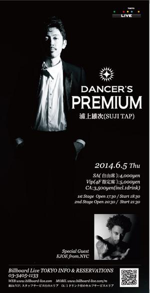 DANCER'S PREMIUM