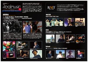 Realpower presents Realmusic TOKYO vol.1「Cultural Rebel Music」のサムネイル画像1