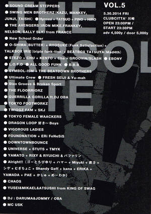 THE ABSOLUTE vol.5のサムネイル画像1