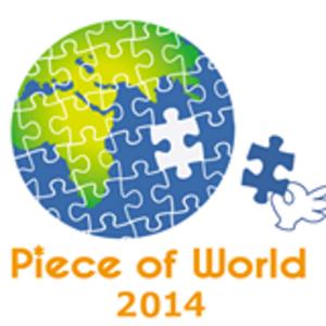 学生パフォーマーNo,1 決定戦 presented by Piece of World 2014 エントリー受付中!のサムネイル画像1