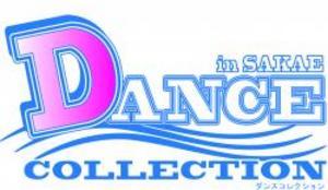 2014ダンスコレクション in SAKAE のサムネイル画像1