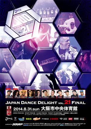 JAPAN DANCE DELIGHT VOL.21 FINALのサムネイル画像1
