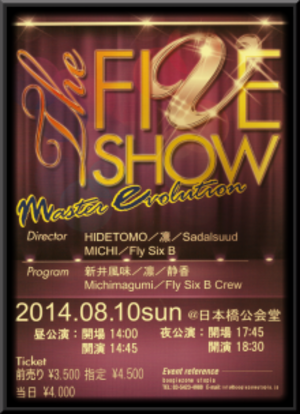 FIVE SHOW~Master Evolution~のサムネイル画像1