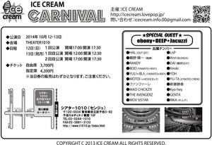 10/12.13 ICE CREAM CARNIVALのサムネイル画像1