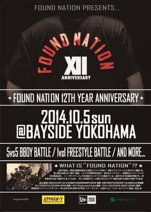 FOUND NATION 12TH YEAR ANNIVERSARYのサムネイル画像1