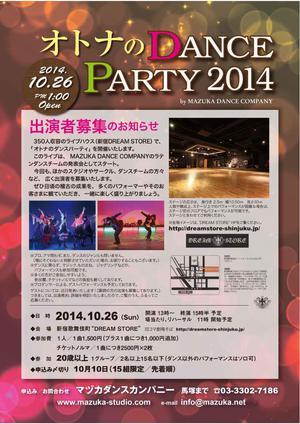 『オトナのダンスパーティ2014』by Mazuka Dance Companyのサムネイル画像1