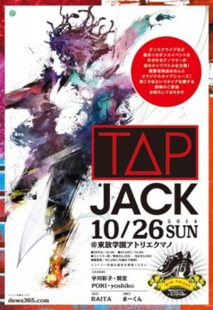 TAP JACKのサムネイル画像1