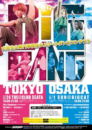 BIG BANG!! OSAKAのサムネイル画像1