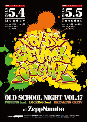 OLD SCHOOL NIGHT VOL.17(DAY2)のサムネイル画像1