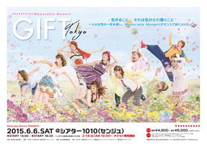 Memorable Moment 「GIFT」東京公演のサムネイル画像1