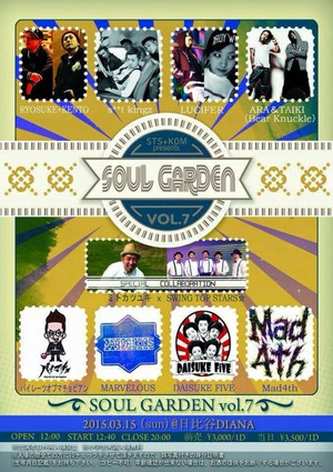 3/15 STS+KOM presents 【SOUL GARDEN vol.7】のサムネイル画像1