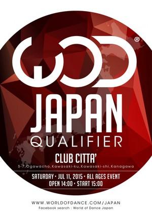 注目のダンスコンテスト!WORLD OF DANCE JAPAN QUALIFIER日本初開催!のサムネイル画像1