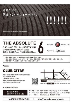 THE ABSOLUTE VOL.6!!!!のサムネイル画像1