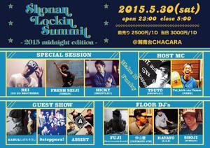 Shonan Lockin' Summit  〜2015 midnight edition〜のサムネイル画像1