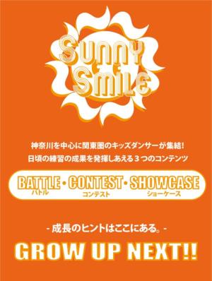 SUNNY SMILE 7th seazon 第2回大会のサムネイル画像1