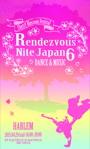 Rendezvous Nite Japan Vol.6のサムネイル画像1