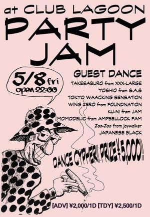 PARTY JAM vol.3のサムネイル画像1
