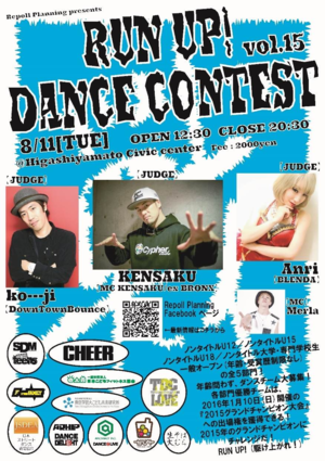 RUN UP! DANCE CONTEST vol.15のサムネイル画像1