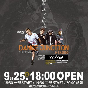 DANCE JUNCTION in SASEBOのサムネイル画像1