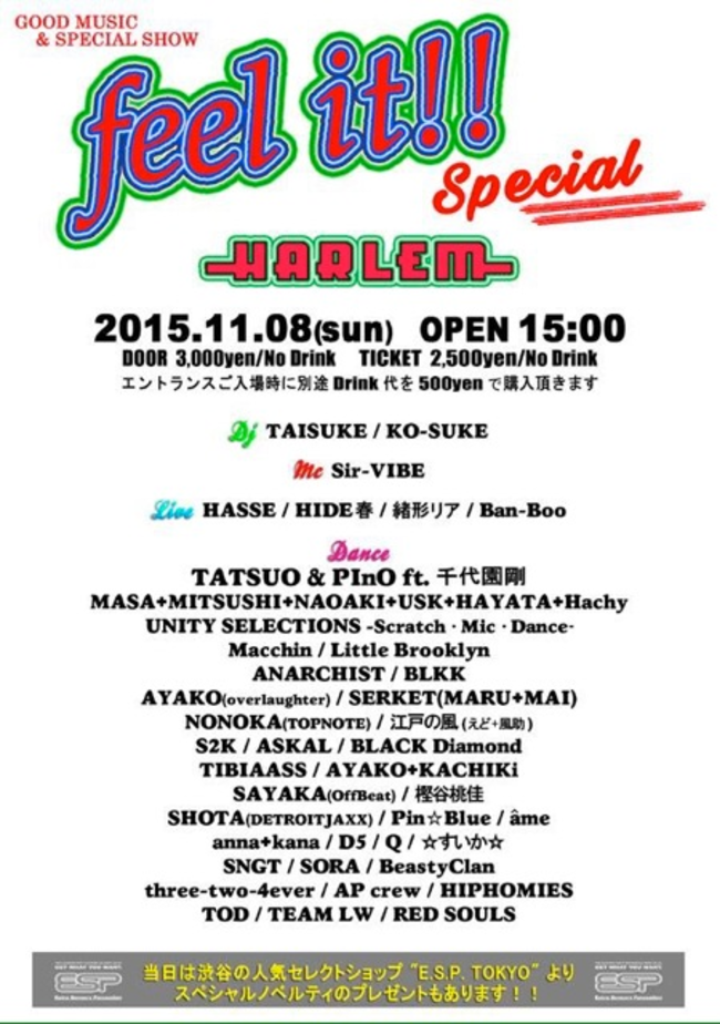 feel it!! Special -Day- のサムネイル画像1