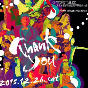 Cypher Heads Fam 単独公演 『Thank you』のサムネイル画像1