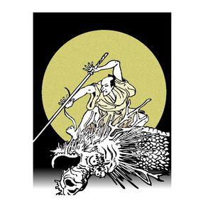 狩人 vol.3のサムネイル画像1