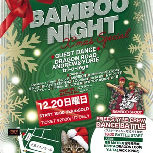 BAMBOO NIGHT! Xmas Specialのサムネイル画像1