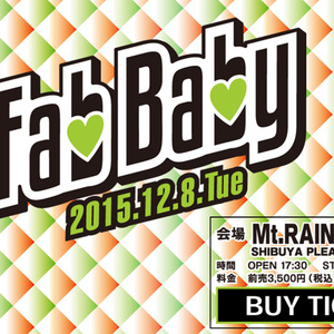 FabBaby vol.2のサムネイル画像1