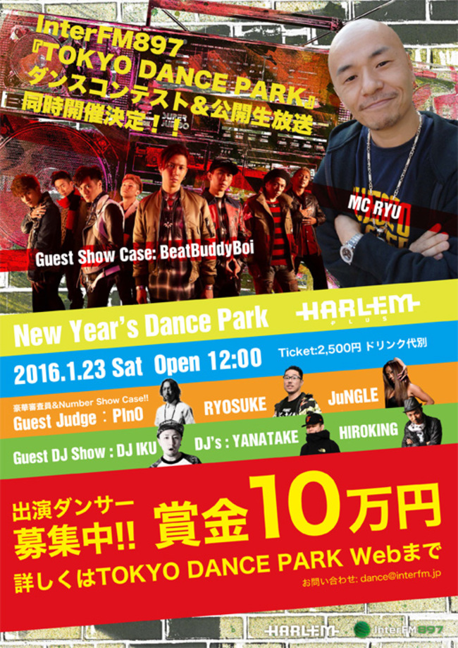 NEW YEAR'S DANCE PARKのサムネイル画像1