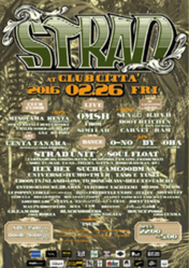 STRADのサムネイル画像1