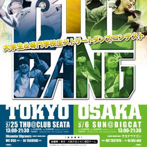 BIG BANG!! TOKYOのサムネイル画像1