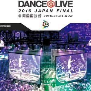 DANCE@LIVE 2016 JAPAN FINALのサムネイル画像1