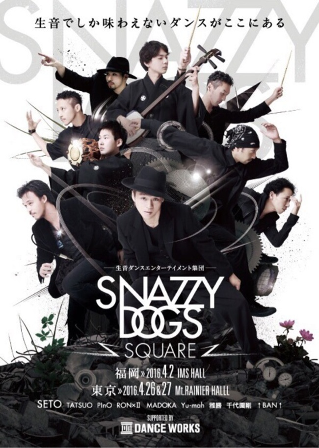 SNAZZY DOGS SQUARE-福岡公演-のサムネイル画像1