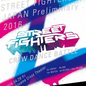 CREW DANCE BATTLE STREET FIGHTERS JAPAN Preliminary 2016のサムネイル画像1