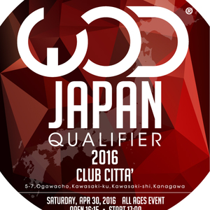 WORLD OF DANCE JAPAN QUALIFIER 2016のサムネイル画像1