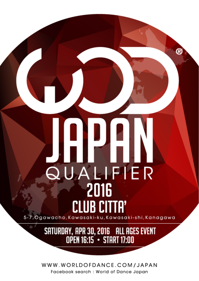 WORLD OF DANCE JAPAN QUALIFIER 2016のサムネイル画像1